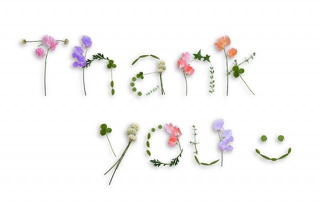 s-thanks