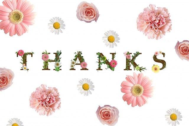 s-thanks2
