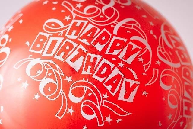 s-birthday