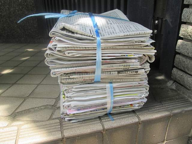 s-newspapers