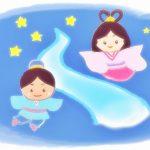 s-織姫と彦星30