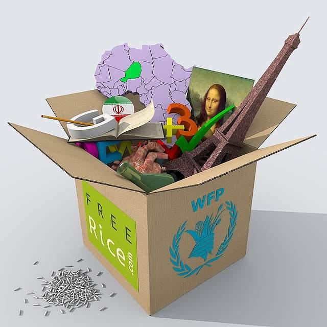 s-box-267837_640