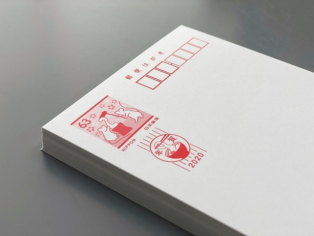 s-年賀状イメージ