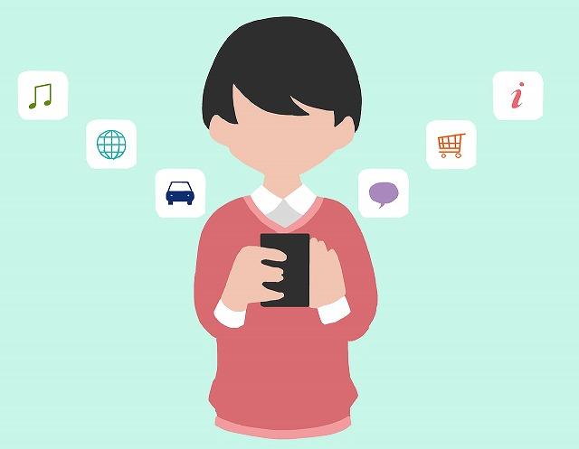 s-smartphone-1184865_1280
